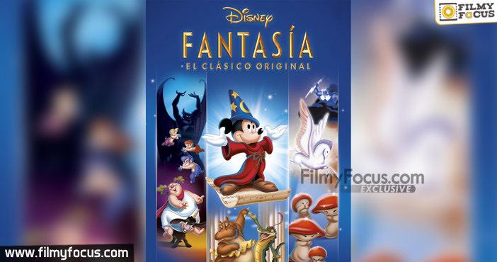 12 Fantasia Movie