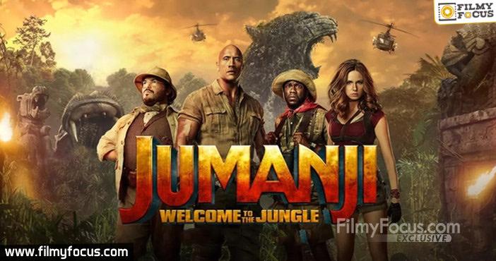 12 Jumanji Movie