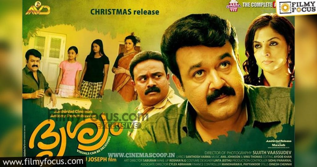 2 Drishyam (malayalam) Movie
