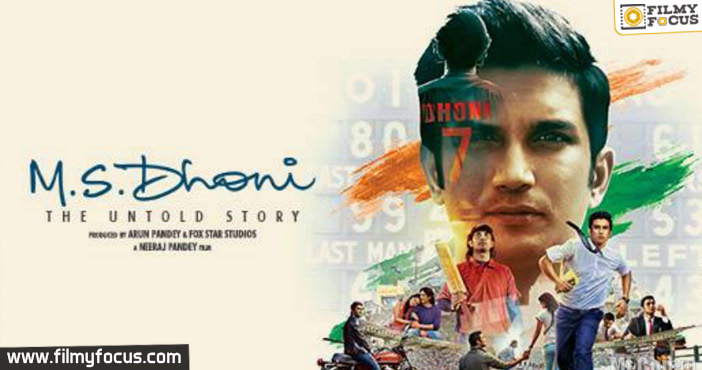 2 Ms Dhoni The Untold Story Movie