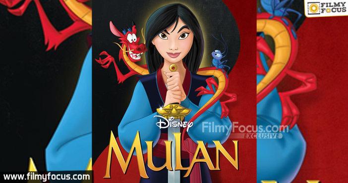 2 Mulan Movie