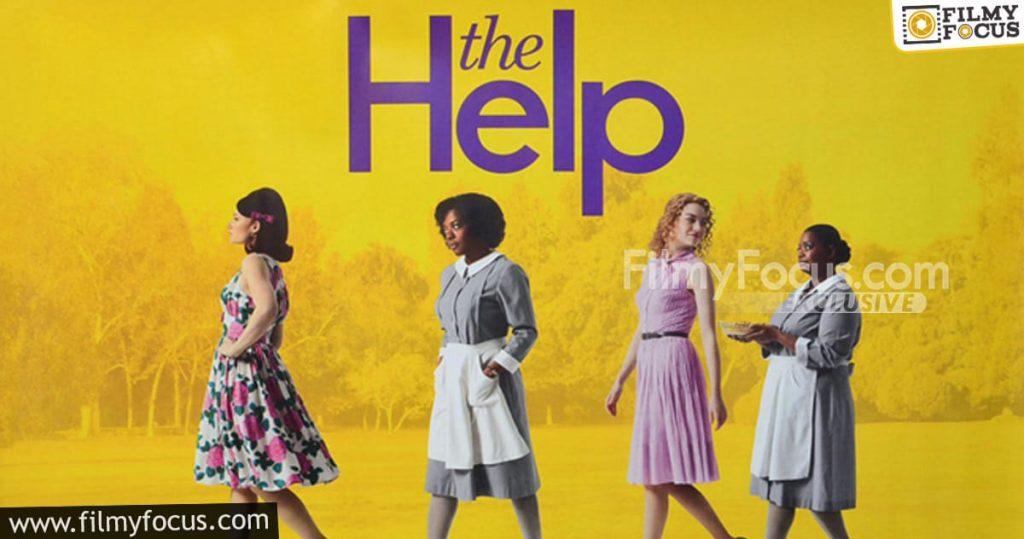 2 The Help Movie