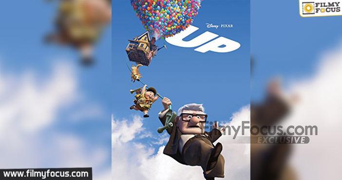 2 Up Movie