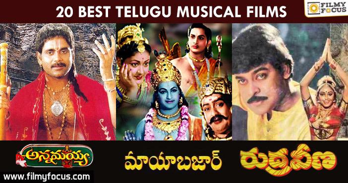 20 All Time Best Telugu Musical Films