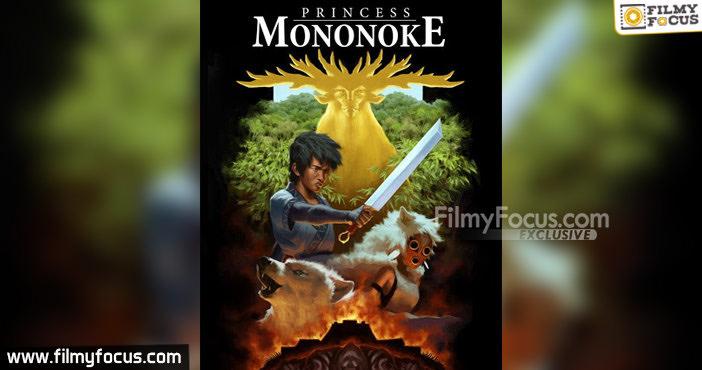 25 Princess Mononoke Movie
