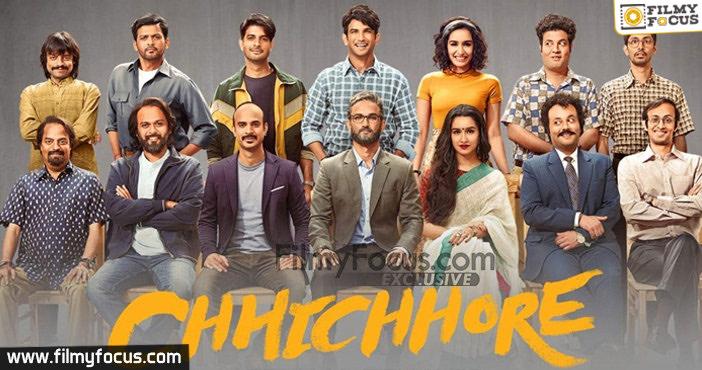 3 Chhichhore Movie