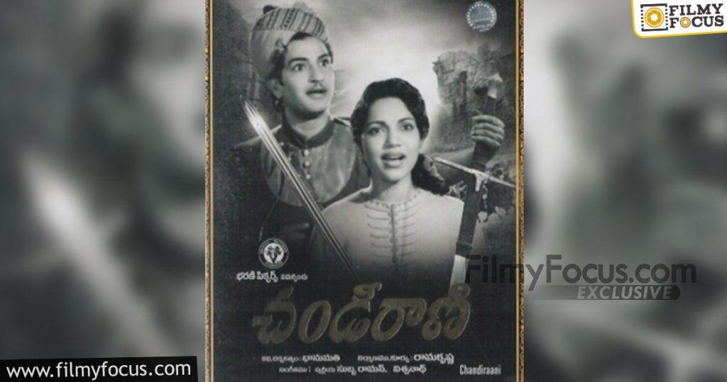 4 Chandirani Movie