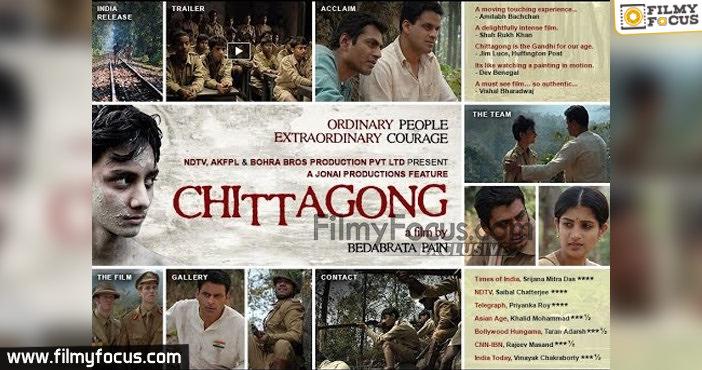 4 Chittagong Movie