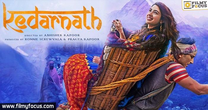 4 Kedarnath Movie