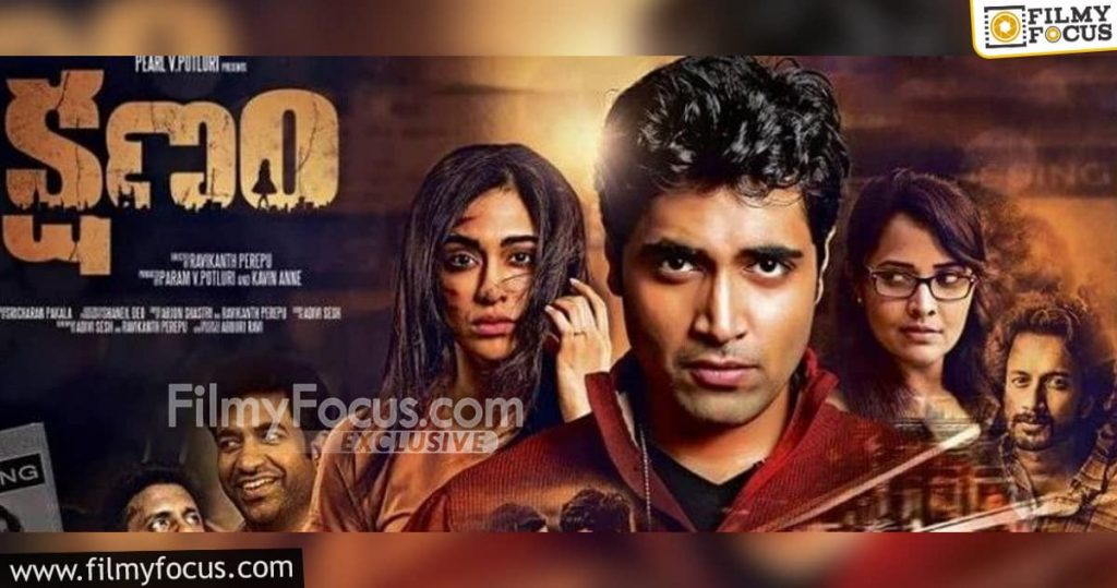 4 Kshanam Movie