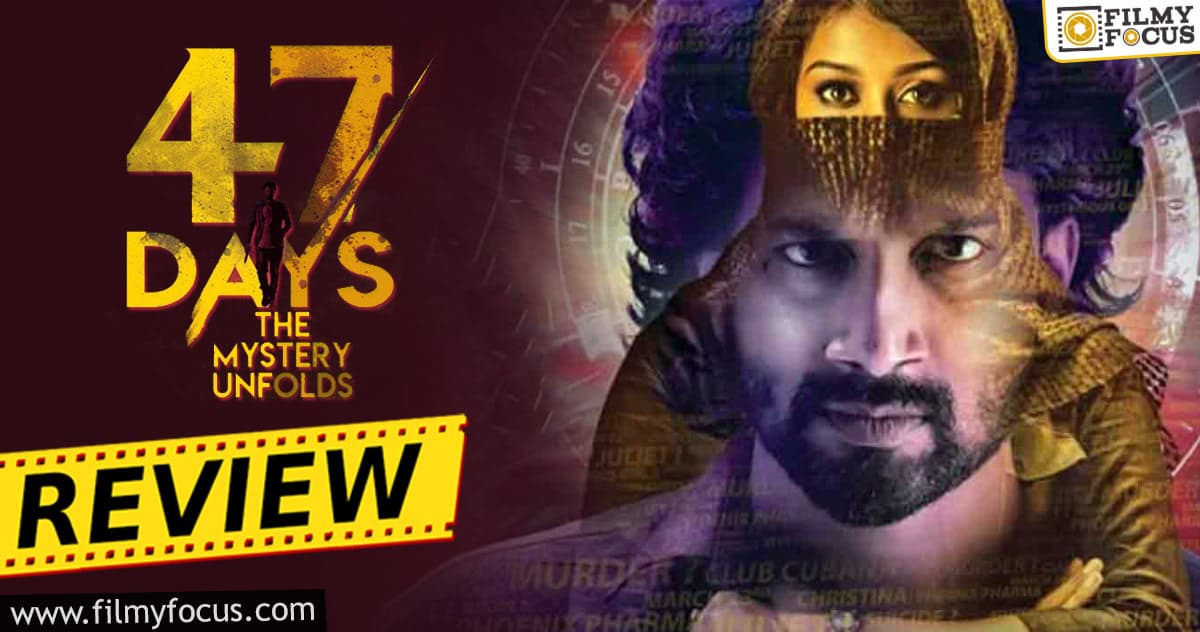 47 Days Movie Review