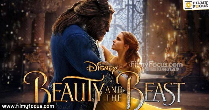 5 Beauty & The Beast Movie