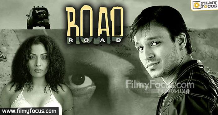 5 Road Movie
