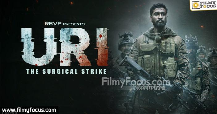 5 Uri Movie