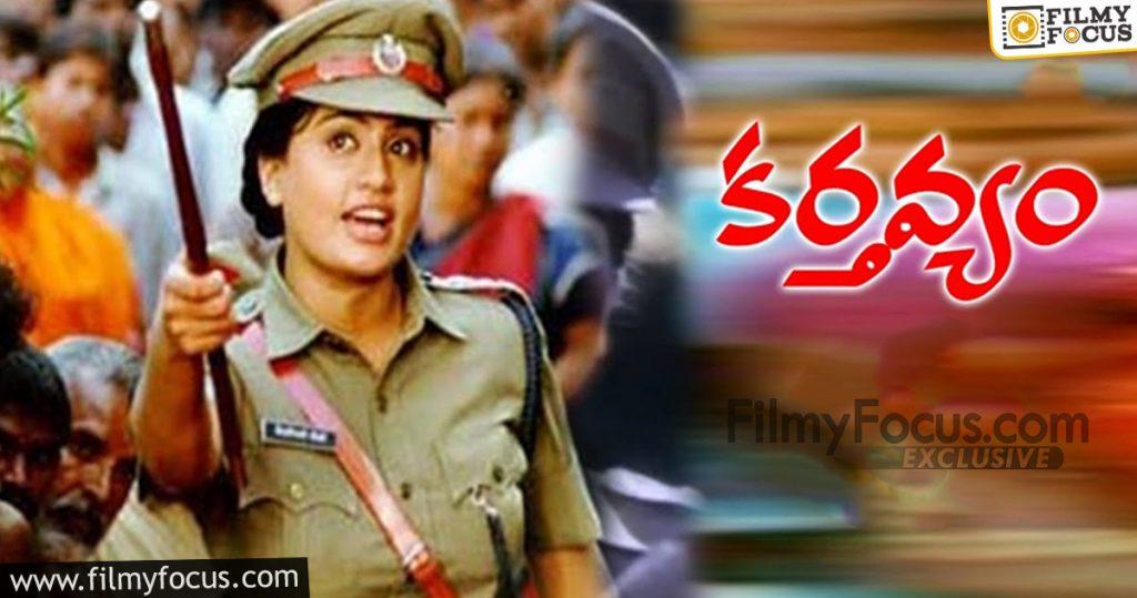 6 Karthavyam Movie