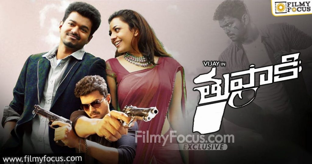 6 Thuppakki Movie