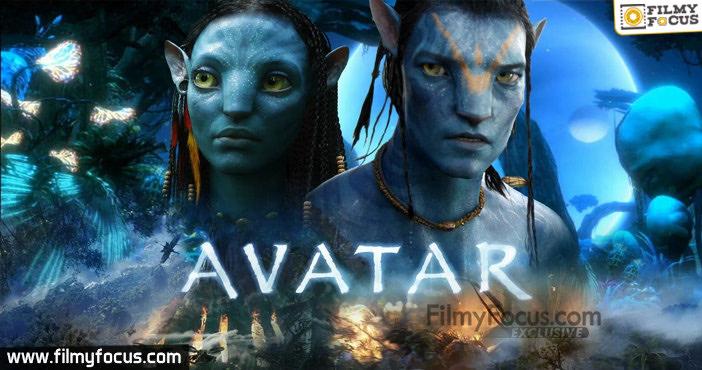 7 Avatar Movie