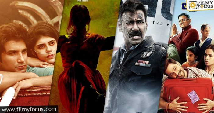 7 Bollywood Films To Be Released Through Disney Plus Hotstar