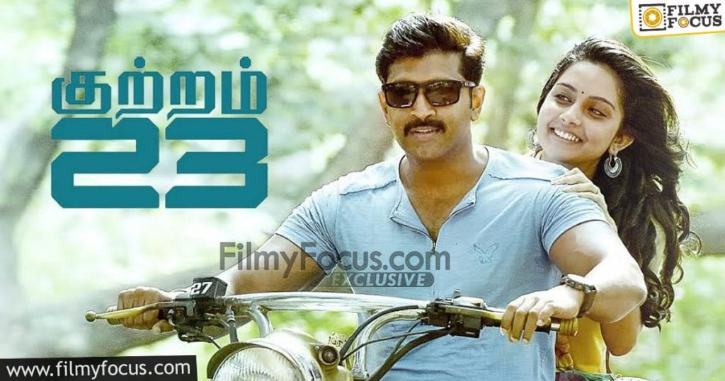 7 Kuttram 23 Movie