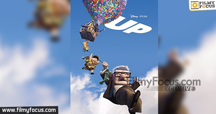 7 Up Movie