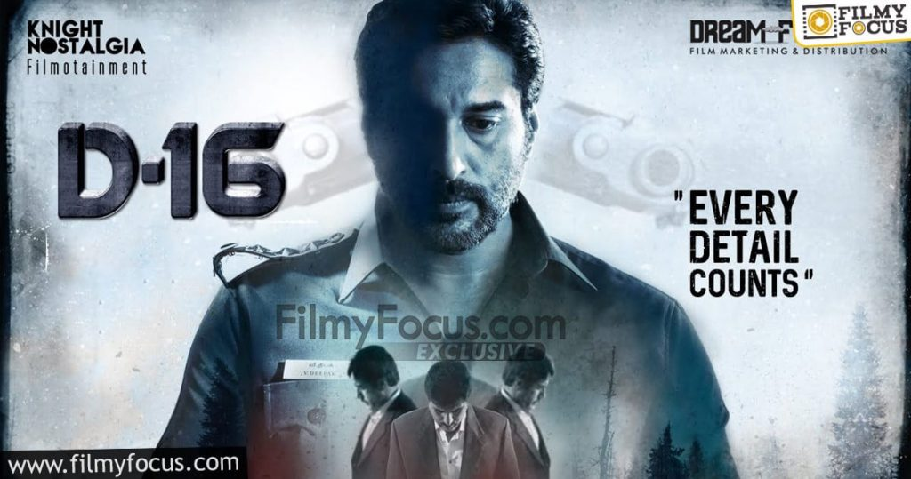 8 Dhuruvangal Pathinaaru Movie