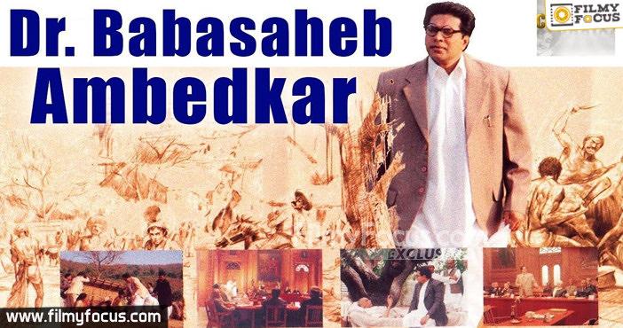 8 Dr. Babasaheb Ambedkar Movie