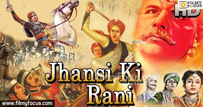 9 Jhansi Ki Raani Movie