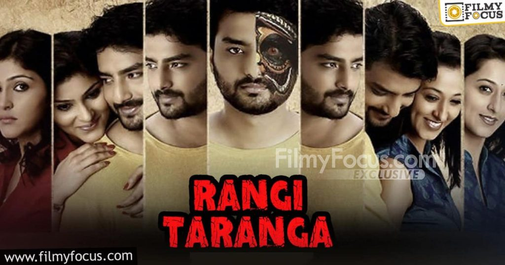 9 Rangitaranga 'movie