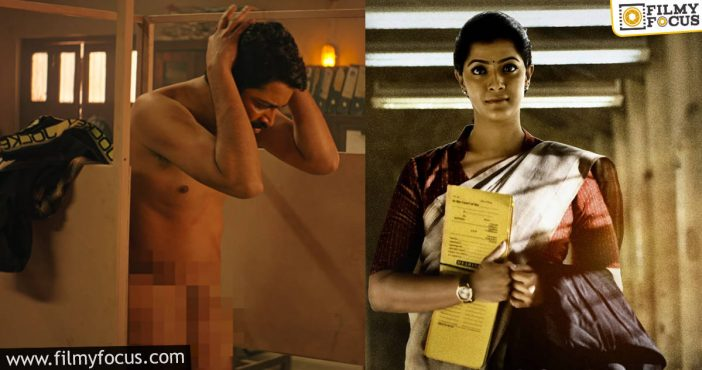 Allari Naresh's Naandhi Fir Teaser Shocking Truth, Creepy And Gruesome