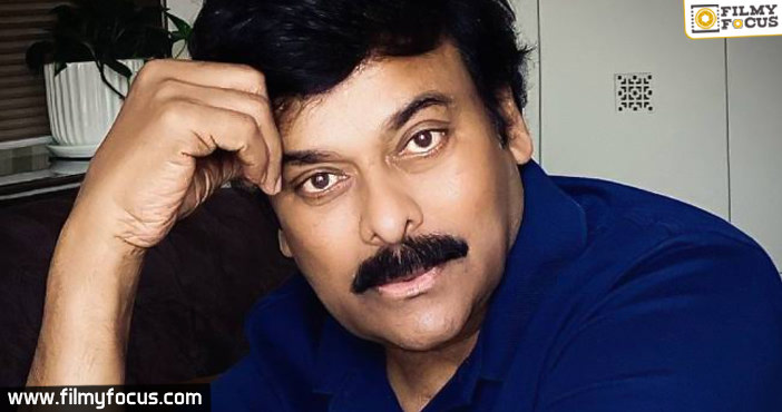 Chiranjeevi Decides To Watch This Buzzing Movie