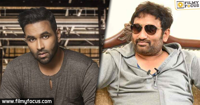 Dhee Sequel Gets A Title