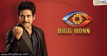 Key Changes Being Done To Bigg Boss 4 Format