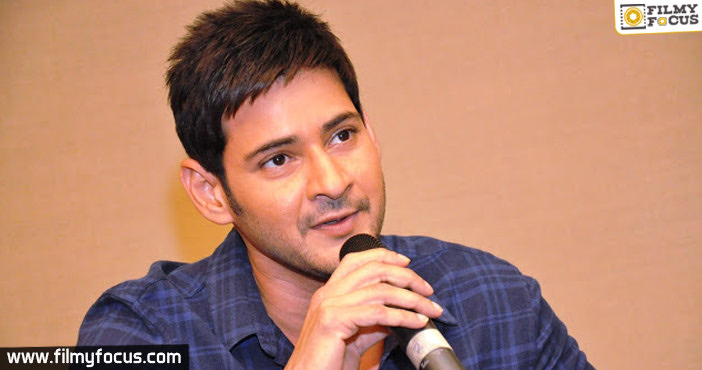 Mahesh Babu Salutes To The Martyred Soldiers