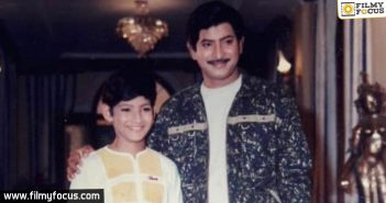 Mahesh Babu Specially Wishes His Father On Father's Day