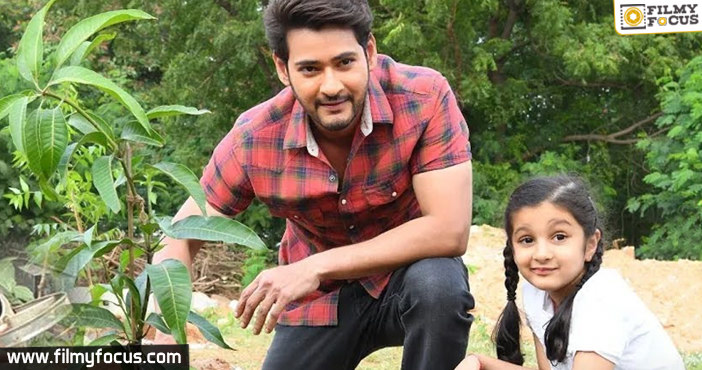 Mahesh And His Daughter Give A Special Message