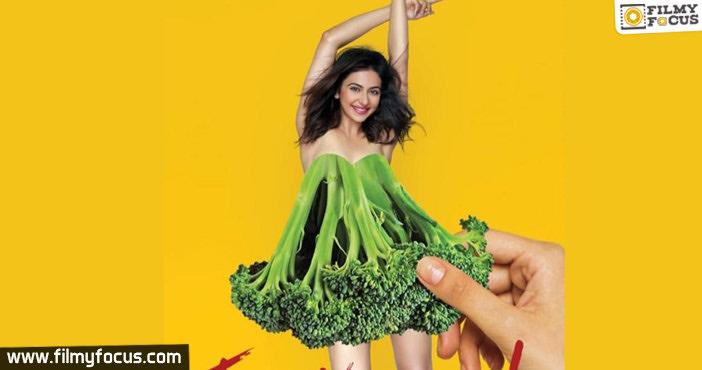 Rakul Preet Goes A Step Bolder To Promote Veganism