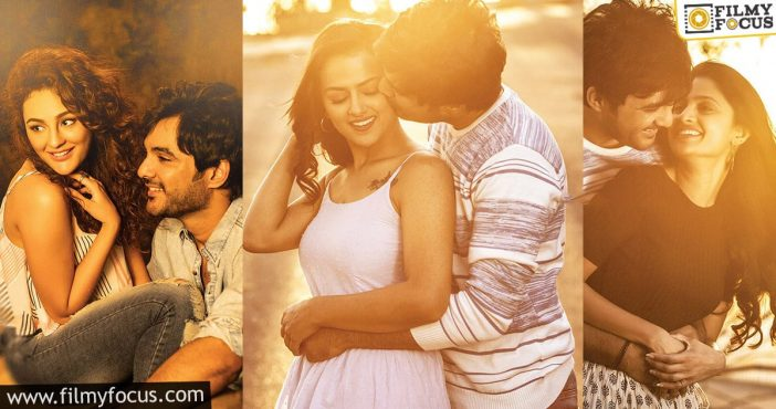 Suresh Productions Sudden Step Surprises Every One