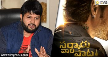 Thaman Says He Will Show His Gratitude With Sarkari Vaari Paata