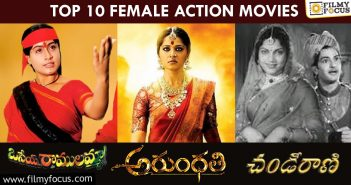 Top 10 Telugu Female Action Movies Of All Time