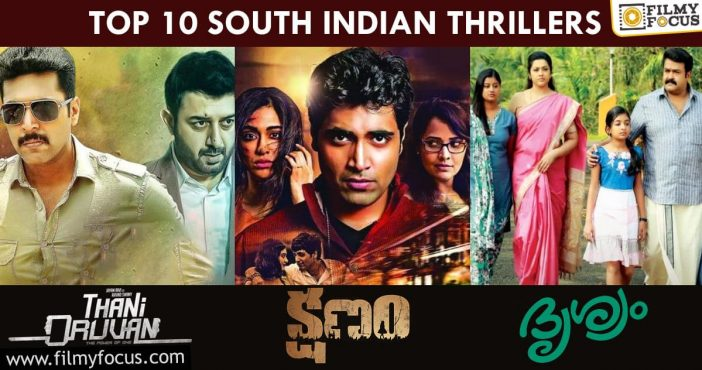 Top South Indian Thrillers You Shouldn't Miss