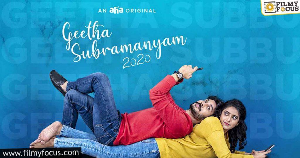 1 Geetha Subramanyam 2020