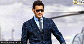 10 Million Followers For Mahesh On Twitter
