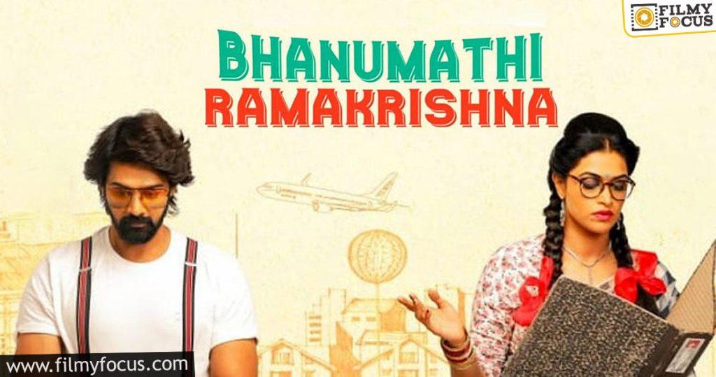2 Bhanumathi And Ramakrishna Movie