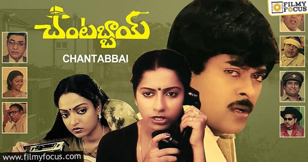 2 Chantabbai