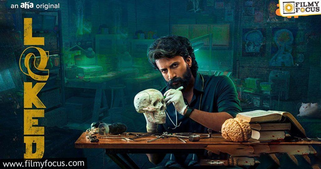 Locked Telugu Web Series
