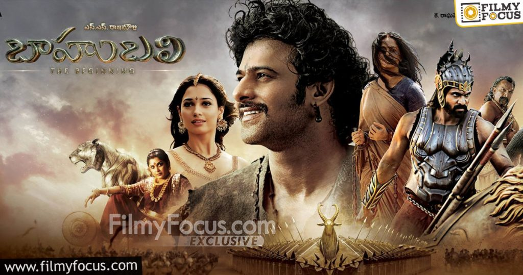 2 Baahubali The Beginning Movie