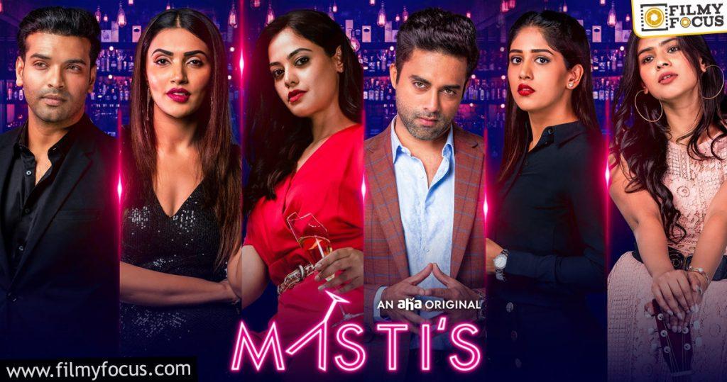 3 Mastis Telugu Web Series