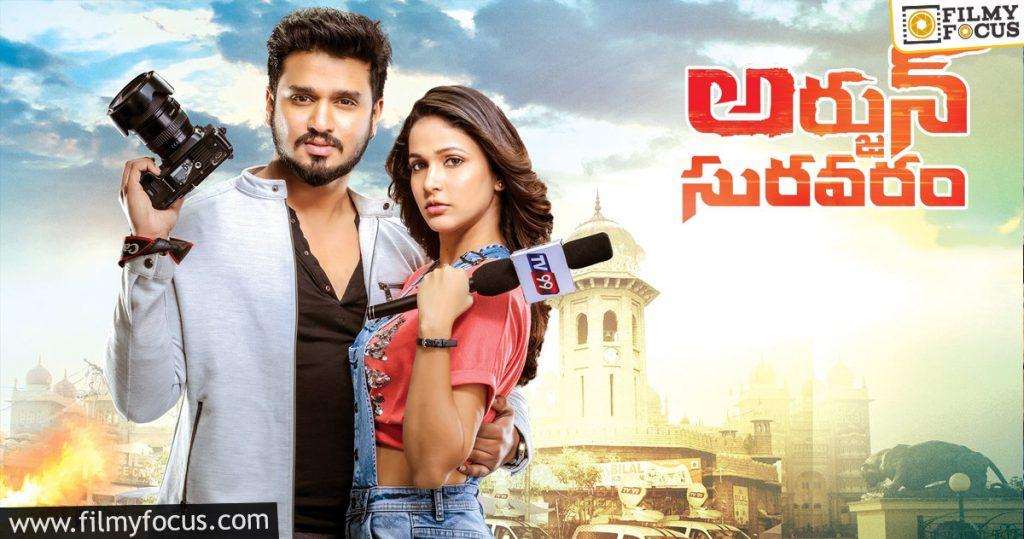 4 Arjun Suravaram Movie