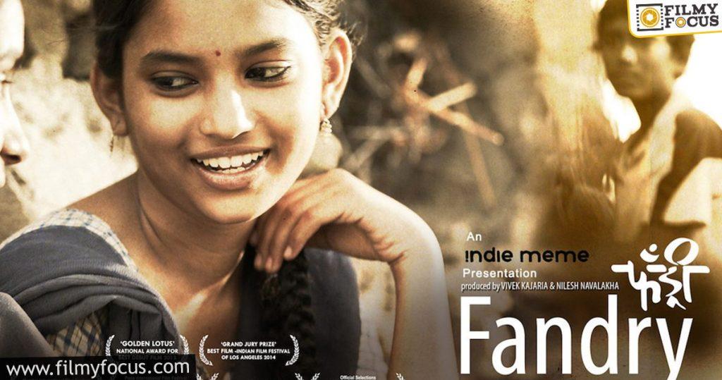 4 Fandry Movie