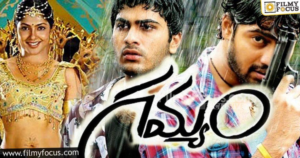 4 Gamyam Movie